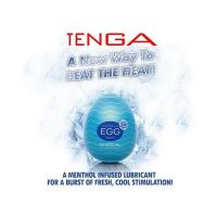 Tenga Egg - The Cool Special Edition